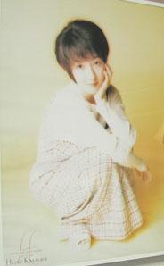 笠原弘子の画像 p1_3