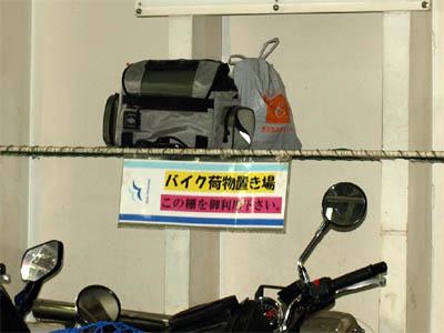 2009 Gear Lever Alloy Kawasaki Ninja 250 R EX250K9F