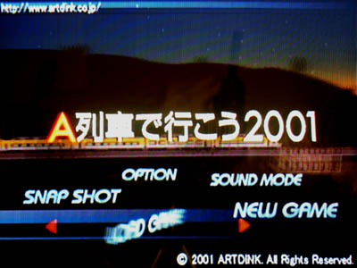 La pantalla de título de 'Take the A-Train 2001' para Play Station
