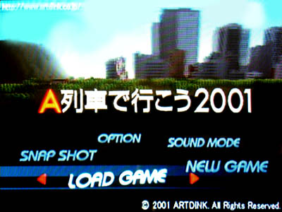 PS2를위한 Take the A-train 2001