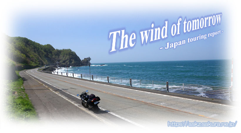 A motorcycle riding along the beautiful coastline of Japan