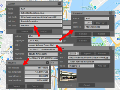 GPX Editor and Viewer(GPXEV) - User's guide